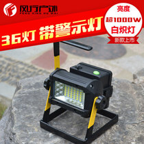 LED 18650 batterie au lithium projecteur Grand Angle mobile site lumière main lampe projecteur clignotant avertissement lumière