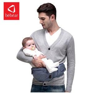 Image 4 - Bebear portador de bebê ax16 0 30 meses 4 em 1 infantil confortável estilingue mochila assento quadril envoltório do bebê portador ergonômico cinto de bebê
