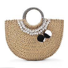 Sac en paille créatif avec coquille lune pour femme, nouveau sac en paille, écharpe, décoration boule de cheveux, sac de plage Portable tissé tendance