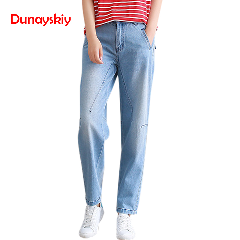 Autumn Vintage Boyfriend   Jeans   For Women With High Waist Loose Ladies   Jeans   Denim Mom   Jeans   Harem Pants Plus Size 3XL Trousers