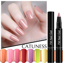 CATUNESS One Step 3 In 1 Professional Nail Polish Pen Hygiene Lucky Nail Art Glitter Gel Glue Not Necessary Hybrid Nail Varnish(China)
