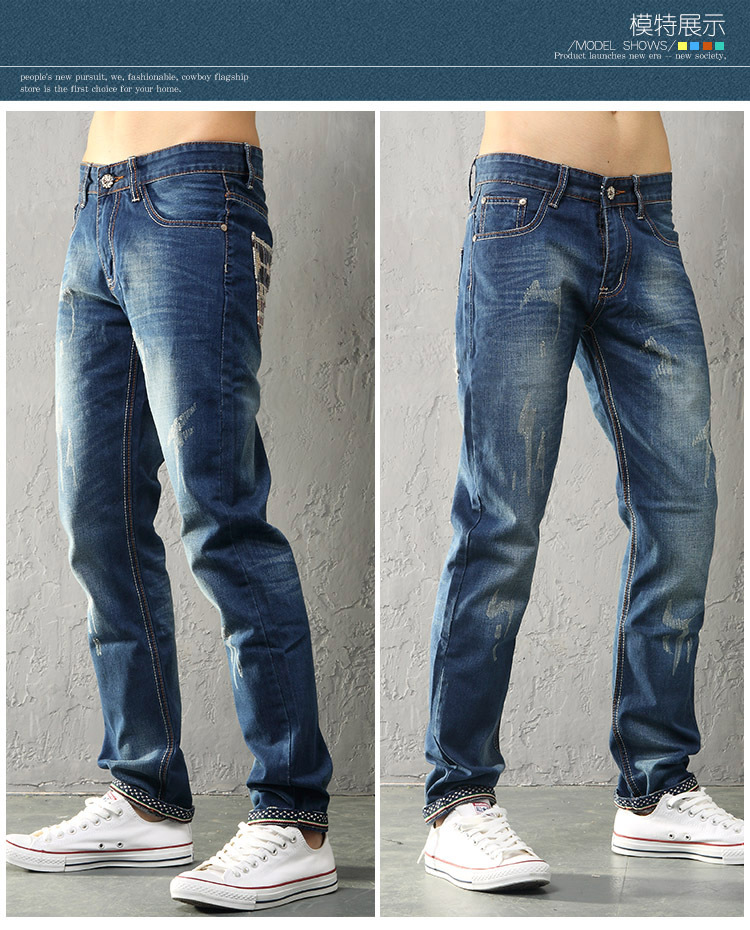 Collection Men S Rolled Up Jeans Pictures - Fashion Trends and Models