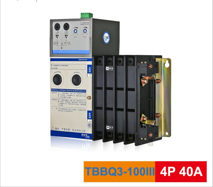 TYT Tae Yeong TBBQ3-100III dual power source automatic switch 40A 4P dual power transfer switch tyt tae yeong tbbq3 100iii dual power source automatic switch 16a 3p dual power transfer switch