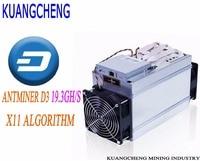KUANGCHENG Mining Industry DASH MIJNWERKER ANTMINER D3 19 3GH S 1200 W BITMAIN X11 Dash Mijnbouwmachine