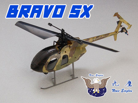Nine Eagles BRAVO SX 320A 2.4G 4CH rc helicopter Free Express Shipping туфли nine west nwomaja 2015 1590