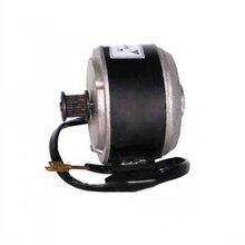 Electric Scooter Parts Belt drive motor 24V 250W MY1025 for Razor E200 E300 2750 RPM