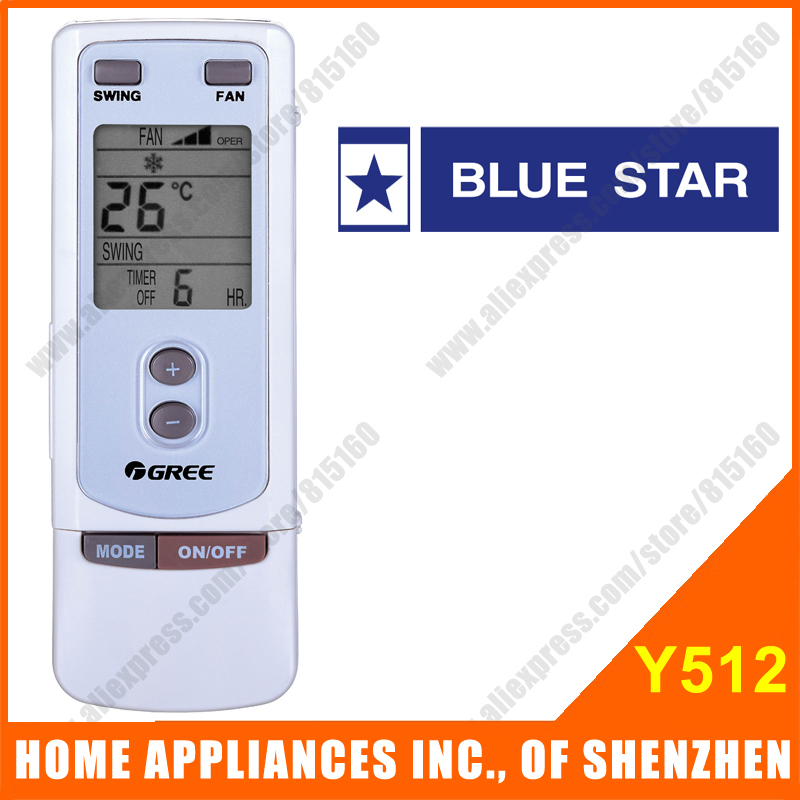 Blue Star Split Portable Air Conditioner Bluestar Remote Control
