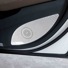 Car Styling Interior Door Stereo Speaker Net Circle Cover Trim For Mercedes Benz E Class W213 2016-2018 4pcs Accessories