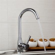 360 Поворотный Палуба Гора Кухня Torneira Chrome 8053B/1 раковина бассейна вода сосуд туалет смеситель кран