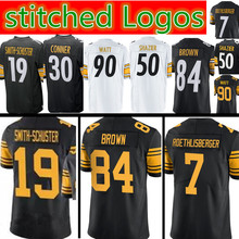 online store 4924c d372c Buy antonio jersey and get free shipping on AliExpress.com