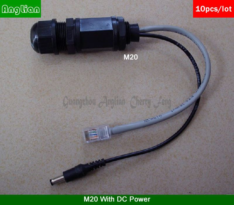 M20 DC Ethernet LAN Waterproof plug, field assembly RJ45 Waterproof connector, with 20cm DC power male plug cable