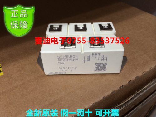 .SKD110/12 SKD110/16 SKD160/12 SKD160/16 brand new original stock brand new original mdst150 16 mdst200 16 rectifier bridge module quality goods from stock