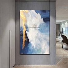Картина на холсте золотого и голубого цветов декоративный морской