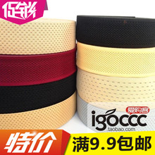 mesh To protect the waist abdomen in an elastic material Tension with thin air environmental protection is a bit hard
