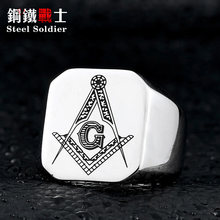 steel soldier new style stainless steel masonic ring for men classic high quality jewelry unqiue men ring(China)