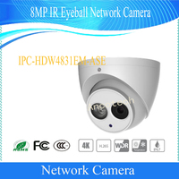 Free Shipping DAHUA Surveillance Outdoor Camera 8MP IR Eyeball Network Camera IP67 With POE Without Logo