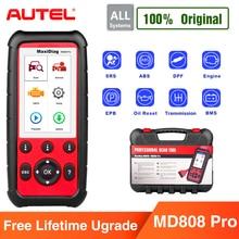 Autel MaxiDiag escáner automático MD808 Pro, todos los sistemas OBD2, herramienta de diagnóstico OBD 2, escáner de diagnóstico de coche Eobd automotriz