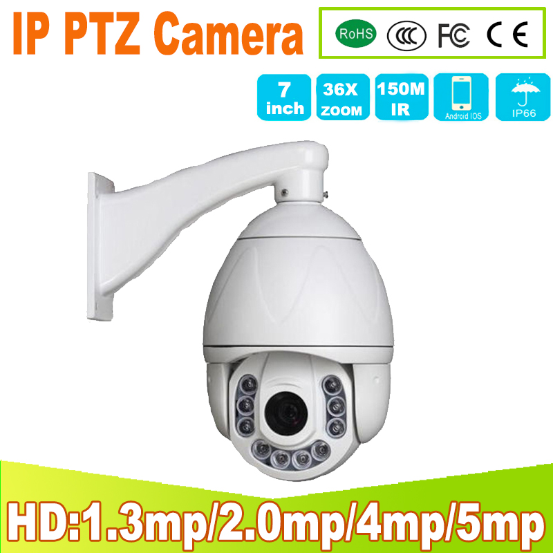 7 inch 2MP 4MP 5MP IP PTZ camera Network Onvif Speed Dome 36X Optical Zoom Camera p2p cctv Security YUNSYE