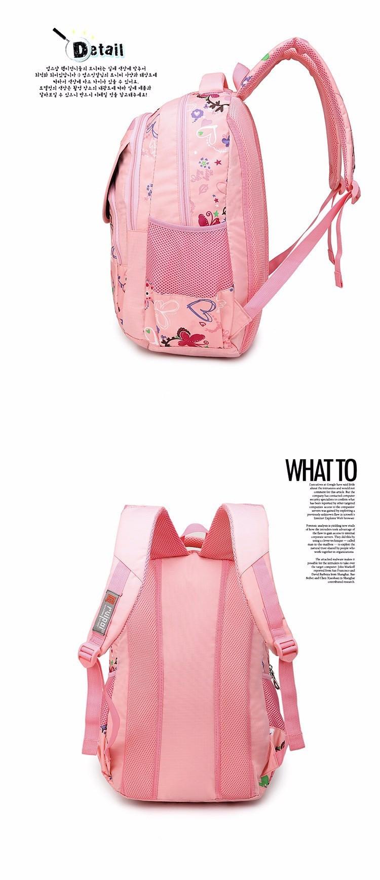 adc193f6c43c Дети детские школа книга сумка рюкзак, ортопедические ранец для ...