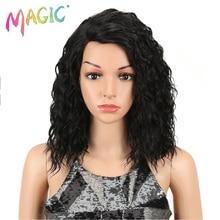 マジックヘアアフロキンキーカーリーウィッグ黒人女性のための耐熱レースフロントかつらオンブル茶色 5 カラー高温髪