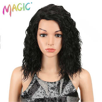 MAGIC Hair Afro Kinky Curly Wigs For Black Women Heat Resistant Lace Front Wigs Ombre Brown 5 Colour High Temperature Hair - DISCOUNT ITEM  49% OFF All Category