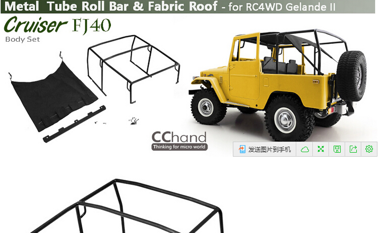 metal roll cage rolling rack tube roll bar fabric roof tent for rc4wd 1 10 scale gelande ii. Black Bedroom Furniture Sets. Home Design Ideas
