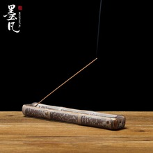 Bamboo longevity Wo censers of incense and fragrant incense, aromatherapy fragrance sandalwood