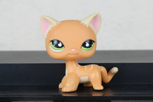 Lovely Pet Collection LPS Figure Toy #525 Orange Striped Cat Green Eyes