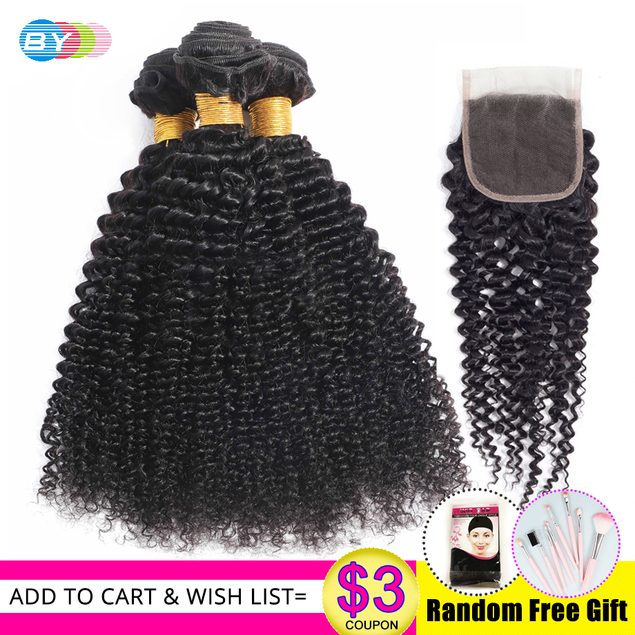 Brazilian Curly Bundles With Closure Human Hair 3 Bundles With Closure Natural Color Brazilian Hair Weave