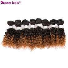 Synthetic Afro soft ombre kinky curly hair weaving extension 8 bundles 180g one pack for head Dream ices