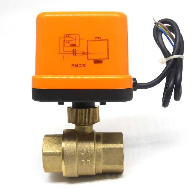 Fabricants de bas-tension électrique ball valve alimentation automatique réinitialisation normalement fermé normalement ouvert électrique ball valve