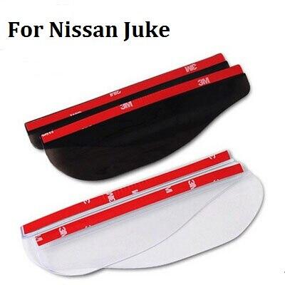 2PCS Practical PVC Car Back Mirror glue Eyebrow Rain Cover Flaps Shield Shade Rainproof Blades for Nissan Juke car styling