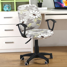 Jacquard Solid Color Modern Home Decor Chair Covers Elastic Stretch Spandex Slipcovers Banquet Short Cover for Office