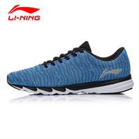 Li Ning Men Blast Light Breathable Running Shoes Li Ning Textile Comfort Running Sneakers LINING Anti Slip Sports Shoes ARBM115