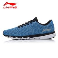 Li Ning Men Blast Light Breathable Running Shoes Li Ning Textile Comfort Running Sneakers LINING Anti Slip Sports Shoes ARBM115