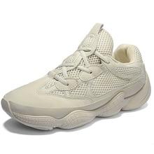 7c1dbb888110b 2018 Boost 500 Blush Desert Rat Kanye West Wave Runner 500 Sneakers Running  shoes designer shoes