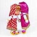 Hot Sale 2017 New Masha Toys High Quality Russian Masha and Bear Stuffed Toys Kids Toys Briquedos Birthday Gifts