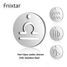 Fnixtar Stainless Steel Pendants 316L 12 Signs Zodiac Charms for DIY Making 12mm Constellation Metal Bracelet Charms 12pcs/lot(China)