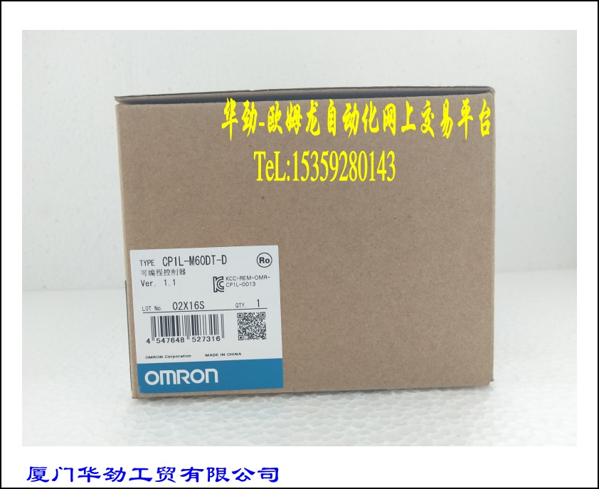 CP1L-M60DT-D   Programmable Controller New Original Genuine Spot