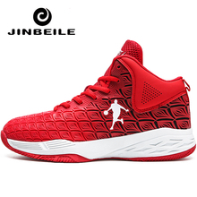 Man Light Basketball Shoes Breathable Anti-slip Basketball Sneakers Men Lace-up Sports Gym Ankle Boots Shoes Basket Homme lifestyle basketball shoes for lovers newest 2016 basketball sneakers men and women boots lace up basket homme four season
