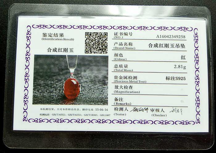 ส่งใบรับรอง!หรูหรา5กะรัตธรรมชาติสีแดงคริสตัลจี้สร้อยคอแข็ง925เงินสเตอร์ลิงเครื่องประดับสร้อยคอสำหรับผู้หญิงYN116