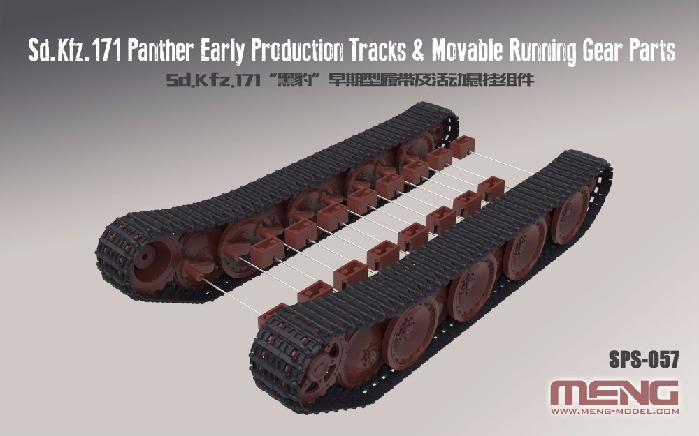 Meng 1/35 Sd.Kfz.171 Panther Early Pro Tracks & Movable Running Gear Part SPS-057