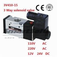 Free Shipping 3V410 15 3 Port Solenoid Valve Air 1/2 inch bsp 12V 24V dc ac 110V 220V