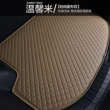 Myfmat custom trunk mats car Cargo Liners pad for KIA carnival BORreed VQ Opirus RIO SORENTO Pegas waterprood classy hot sale