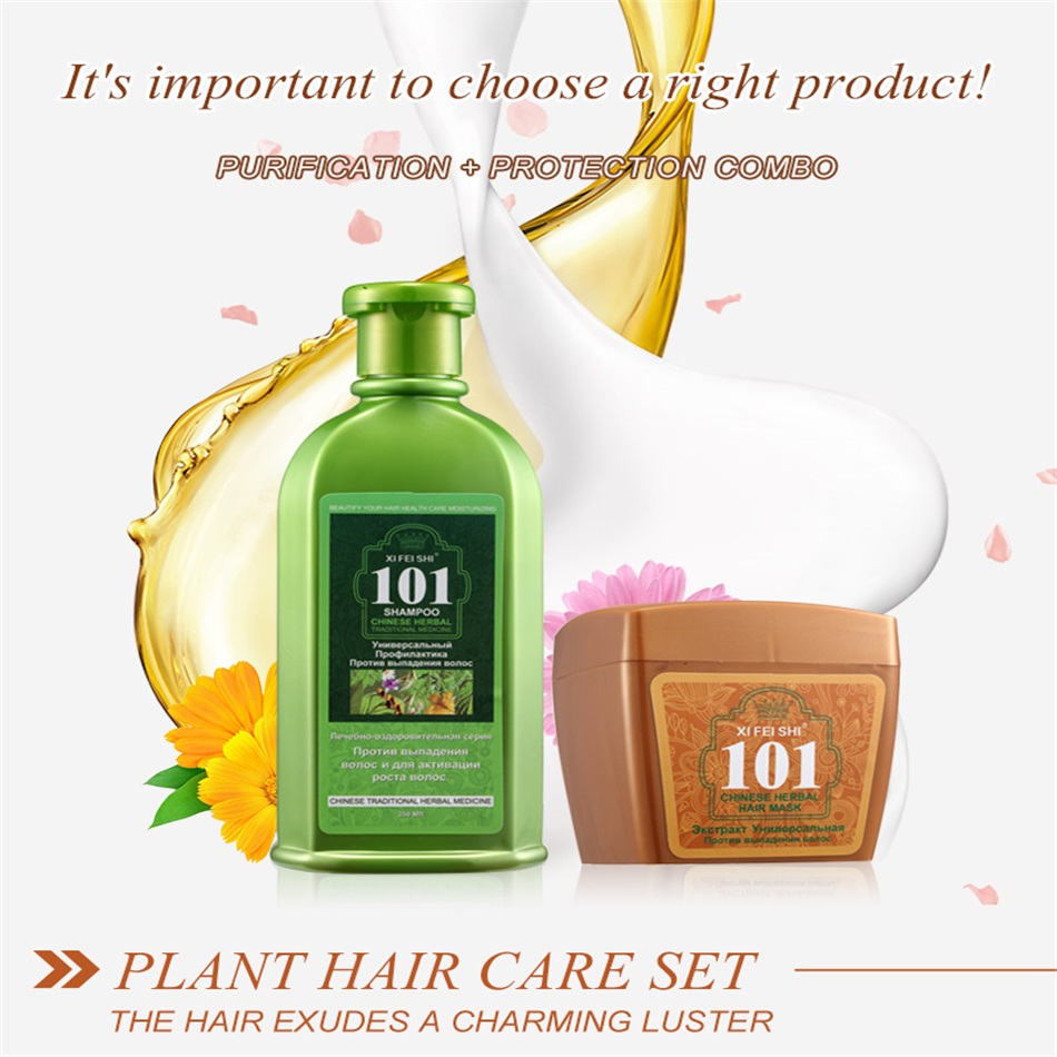 Купить с кэшбэком HOT Growth Hair Care Set Shampoo 101 Herbal Medicine Shampoo Set For Blackening And Repair Damage Hair Shampoo With Hair Mask