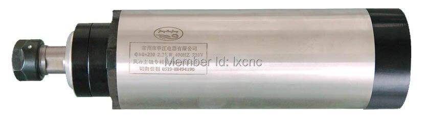 2.2 KW CNC moteur de broche Refroidi par Air Moteur de Broche ER20 pour CNC gravure fraisage sculpture AC220V 80x200mm 4 pièces roulements