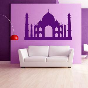 Image 2 - ملصق حائط إسلامي إسلامي كبير مضاد للماء من PVC DCTOP ملصقات جدارية لغرفة المعيشة ألوان مخصصة ملحقات ديكور منزلي
