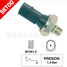 SKTOO  06A 919 081 A 06A919081A For Passat B5 oil sensor passat plug pressure switch