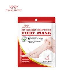Yiganerjing сумка маска для ног для удаления омертвевшей кожи растительная эссенция Уход за ногами Отбеливающая увлажняющая пилинг маска для но...