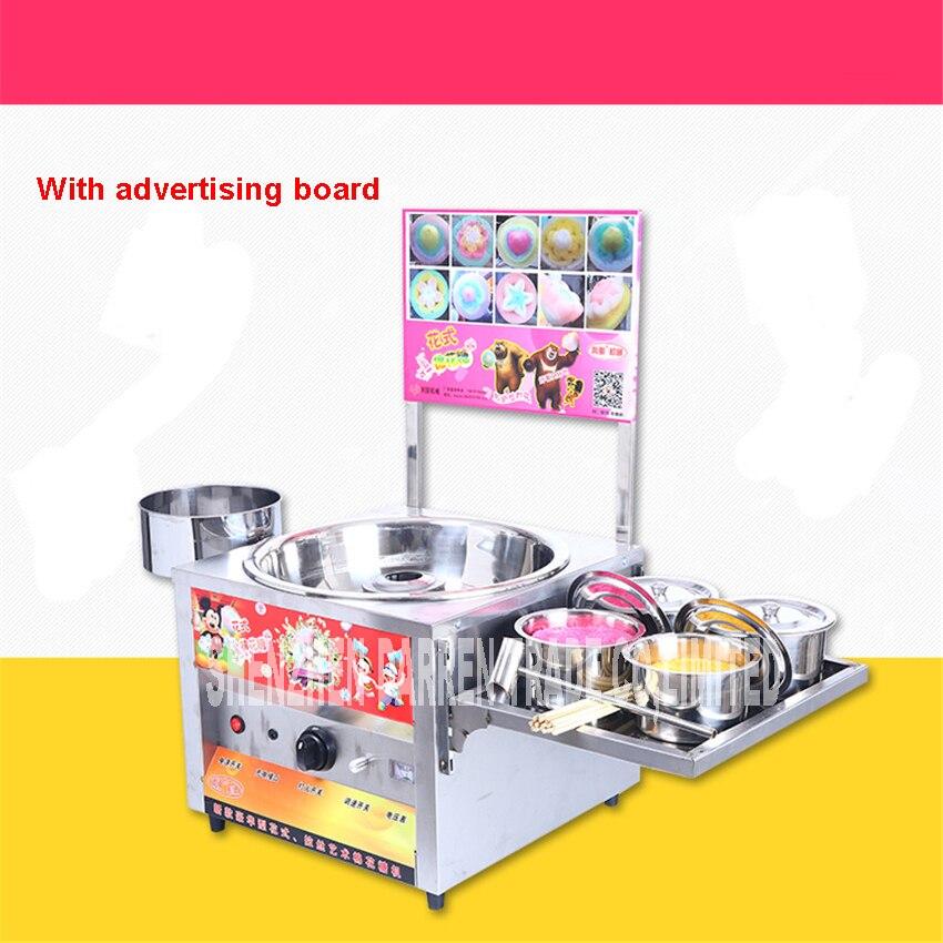 Fabricant de barbe à papa de gaz de fantaisie commerciale bricolage bonbons sucrés Machine à fil de sucre en acier inoxydable équipements de collation étals LP-H1 de fleurs